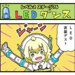 level2-76_yukimoto_min
