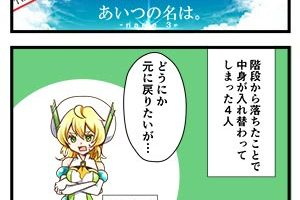 Level2-97_chiga_min