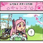 Level2-120_taishiyuki_min