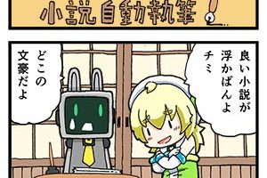 Level2-123_yukimoto_min