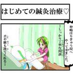 Level5-12_mikoto_min