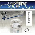 Level2-148_chiga_min