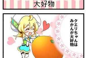 Level2-153_chiga_min