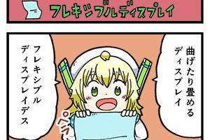 Level2-157_yukimoto_min