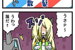 Level2-170_yukimoto_min