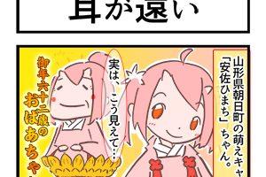 Level5-14_asahimachi_min