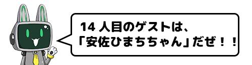 usaP_himachi
