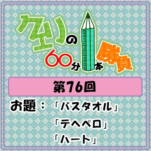Logo-wandoro-76
