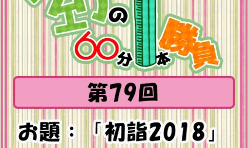 Logo-wandoro-79