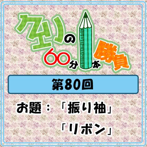 Logo-wandoro