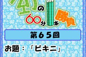 Logo-wandoro-65