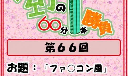 Logo-wandoro-66