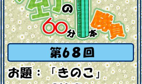 Logo-wandoro-68