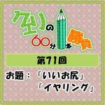 Logo-wandoro-71