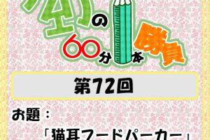 Logo-wandoro-72