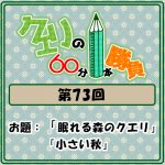 Logo-wandoro-73