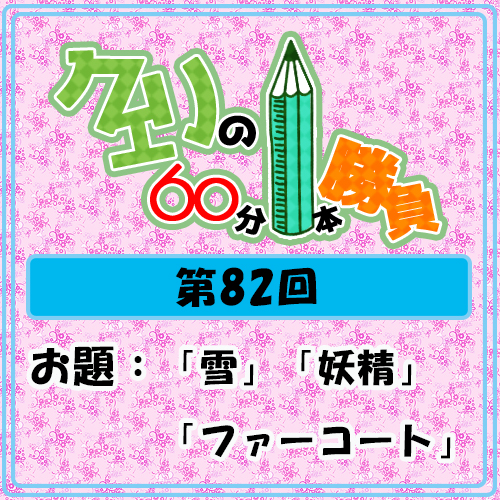 Logo-wandoro-82