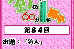 Logo-wandoro-84
