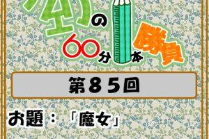 Logo-wandoro-85