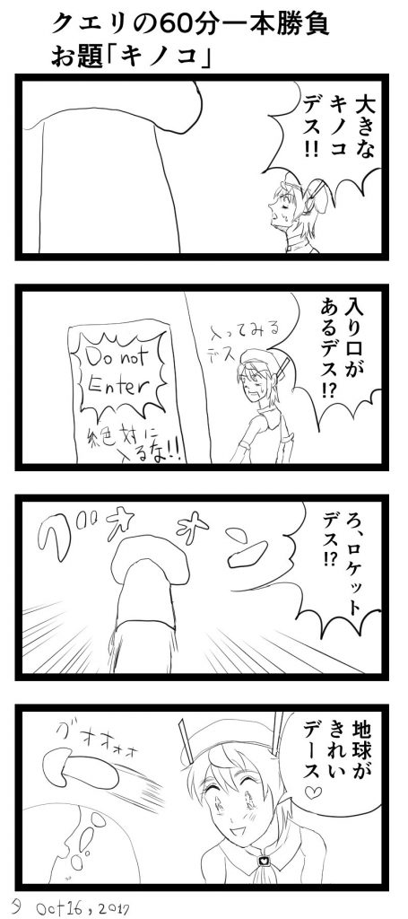夕 @YUU_771