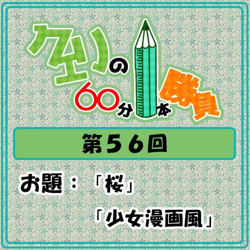 Logo-wandoro-56