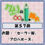 Logo-wandoro-57