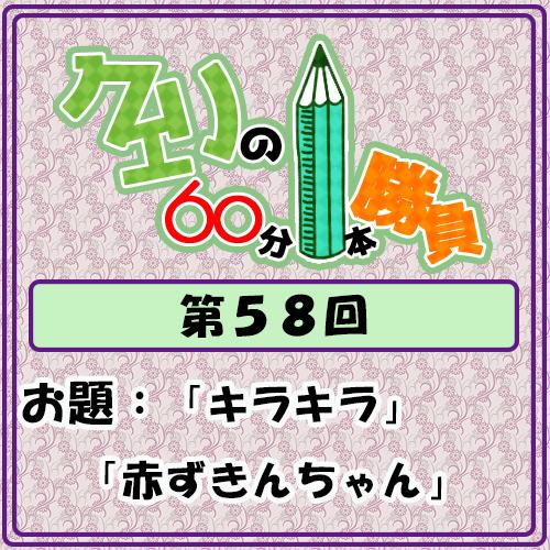 Logo-wandoro-58