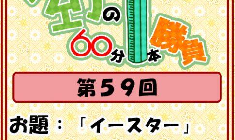 Logo-wandoro-59