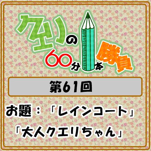 Logo-wandoro-61