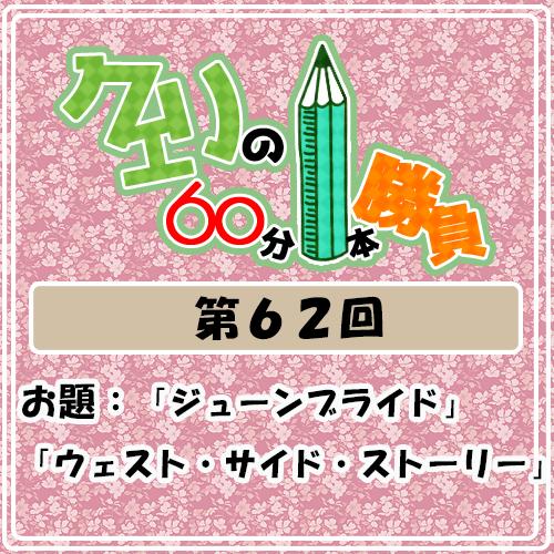 Logo-wandoro-62