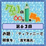 Logo-wandoro-63