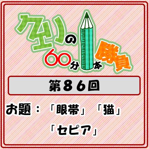 Logo-wandoro-86