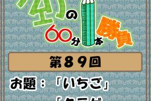 Logo-wandoro-89