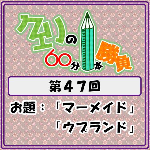 Logo-wandoro-47