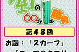 Logo-wandoro-48