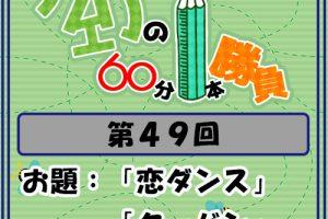 Logo-wandoro-49