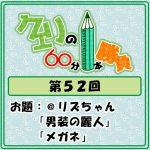 Logo-wandoro-52