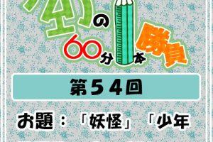 Logo-wandoro-54