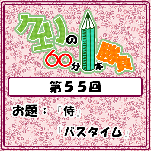 Logo-wandoro-55