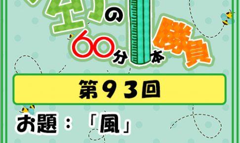 Logo-wandoro-93