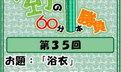 Logo-wandoro-35