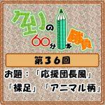 Logo-wandoro-36