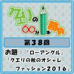 Logo-wandoro-38