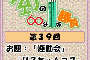 Logo-wandoro-39