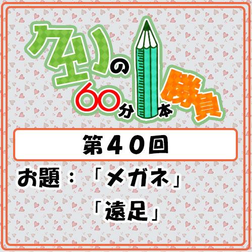 Logo-wandoro-40