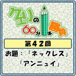 Logo-wandoro-42