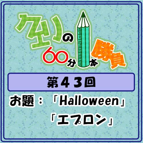 Logo-wandoro-43