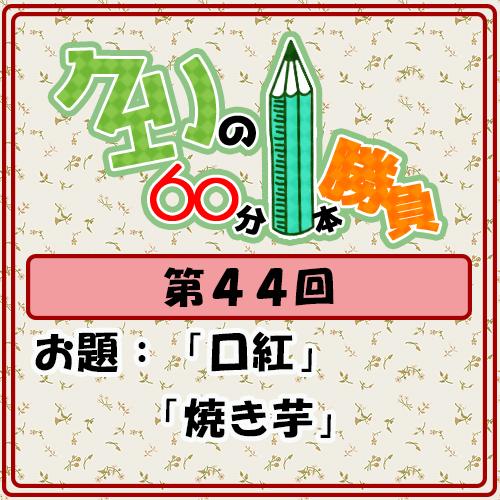 Logo-wandoro-44