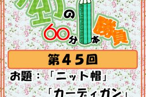 Logo-wandoro-45