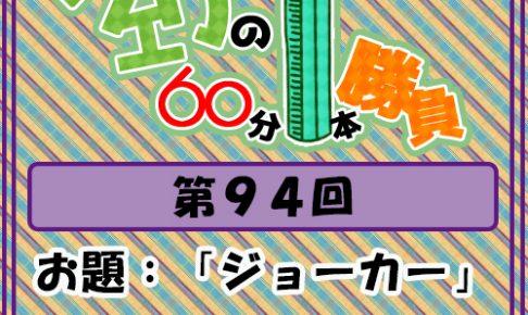 Logo-wandoro-94